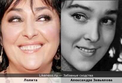 Лолита и Александра Завьялова