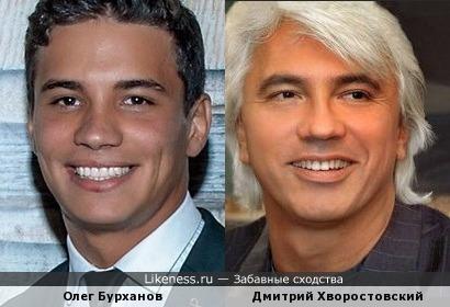 Олег Бурханов очень похож на Дмитрия Хворостовского