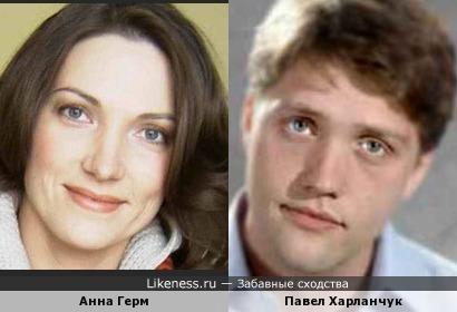 Павел и Анна похожи