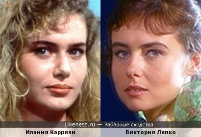 Виктория Лепко и Илания Карризи