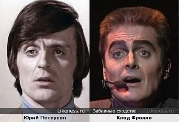 Юрий Петерсон и Клод Фролло похожи.