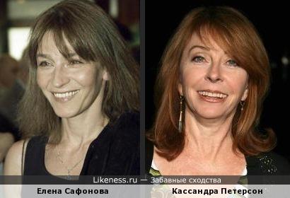 Елена и Кассандра похожи