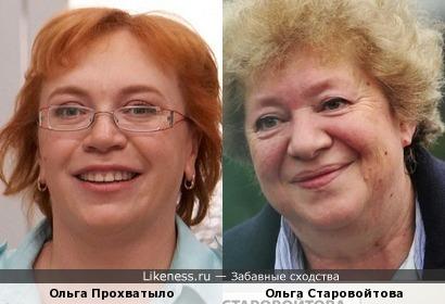 Ольга Прохватыло похожа на Ольгу Старовойтову