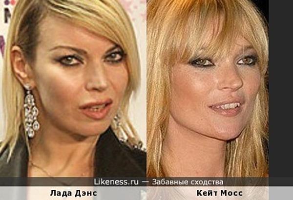 Лада Дэнс и Кейт Мосс