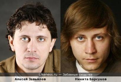 Алексей Завьялов и Никита Барсуков