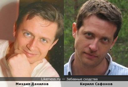 Михаил Данилов и Кирилл Сафонов