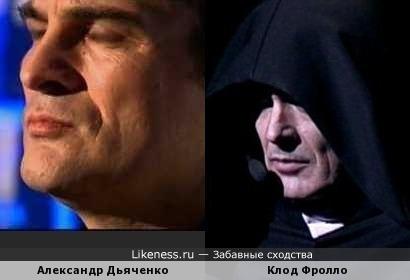 Квазимодо или красавец Дьяченко?