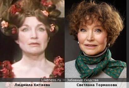 Светлана Тормахова и Людмила Хитяева