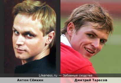 Антон Сёмкин и Дмитрий Тарасов