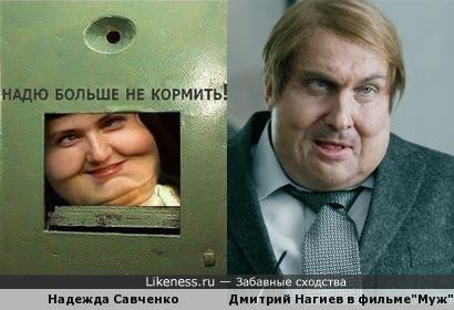 Шла 37 неделя голодовки Надежды Савченко...