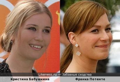 Кристина и Франка похожи