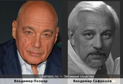 Владимир Познер и Владимир Сафронов