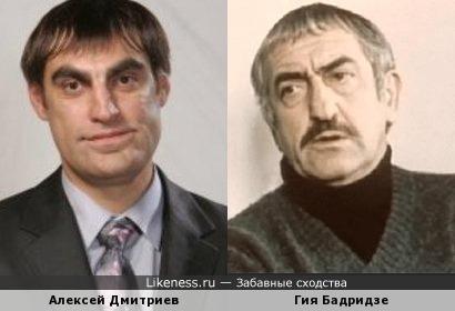 Алексей Дмитриев и Гия Бадридзе