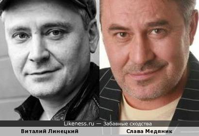 Дмитрий Линецкий и Слава Медяник