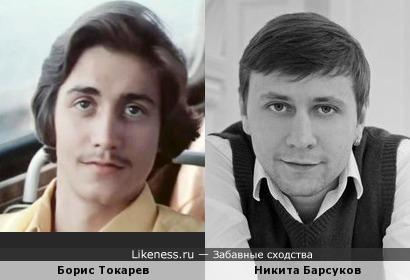 Никита и Борис похожи.