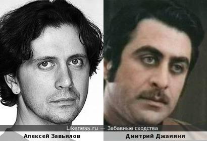 Дмитрий Джаияни и Алексей Завьялов