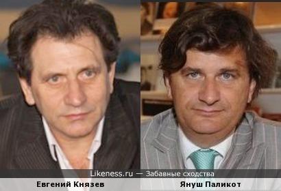 Евгений Князев и Януш Паликот