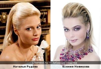 Наталья Рудова и Ксения Новикова