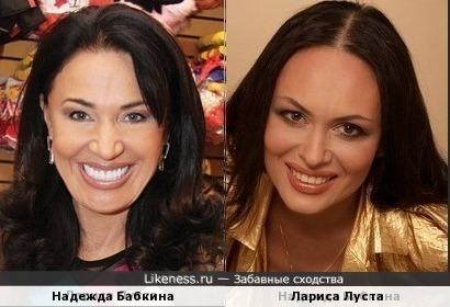 Надежда Бабкина и Лариса Луста