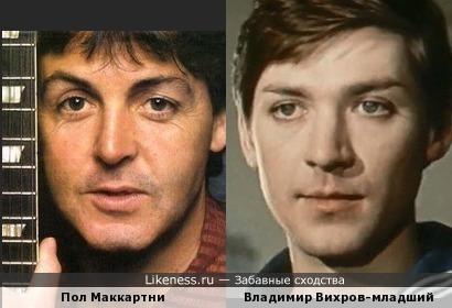 Владимир Вихров-мл. и Пол Маккартни