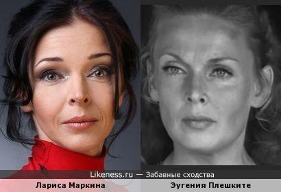 Лариса Маркина похожа на Эугению Плешките
