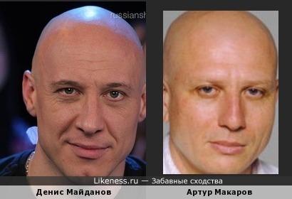 Артур Макаров и Денис Майданов