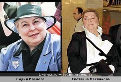 Лидия Иванова и Светлана Маслякова