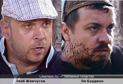 Глеб Жемчугов и Ли Бордман