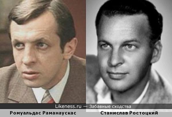 Станислав Ростоцкий и Ромуальдас Раманаускас