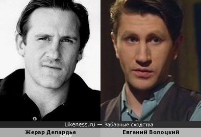 Наш Волоцкий так похож на самого Депардье!