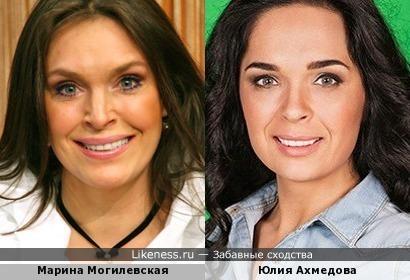 Юлия Ахмедова похожа на Марину Могилевскую!