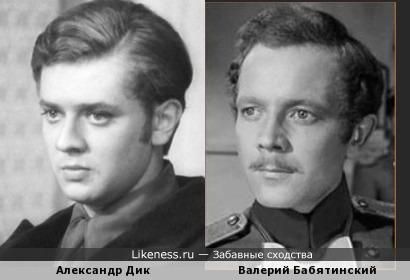 Актёры Малого театра Дик и Бабятинский.