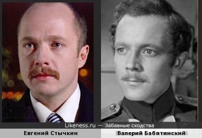 Актёры Евгений Стычкин и Валерий Бабятинский
