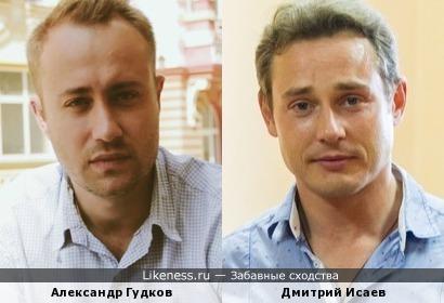 Александр Гудков похож на Дмитрия Исаева