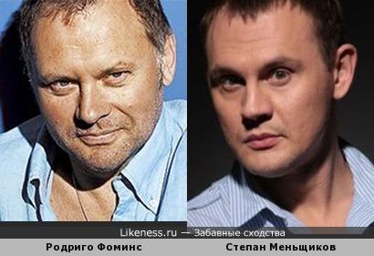 Степан похожна Родриго