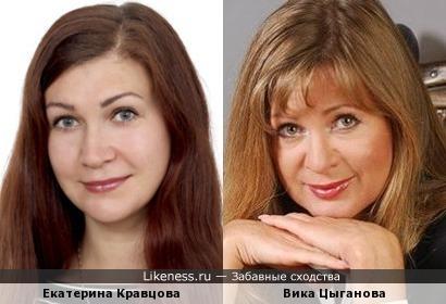 Вика Цыганова и Екатерина Кравцова
