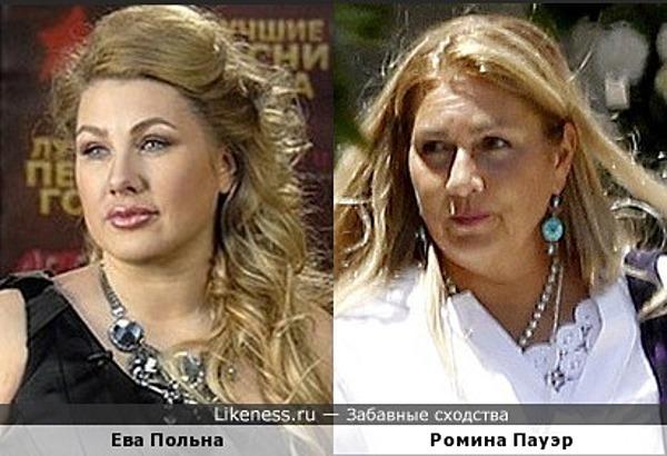 """Ева Польна здесь похожа на """"взрослую""""Ромину Пауэр"""