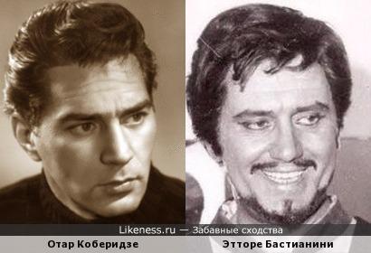 Отар и Этторе похожи.