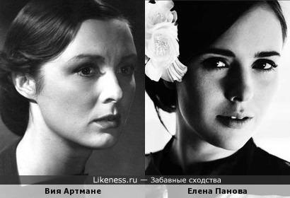 Вия Артмане и Елена Панова
