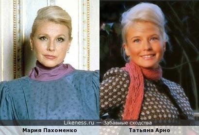 Татьяна Арно похожа на Марию Пахоменко