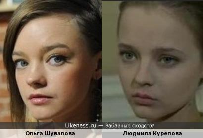 ольга и Людмила