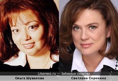 Светлана Сорокина и Ольга Шувалова