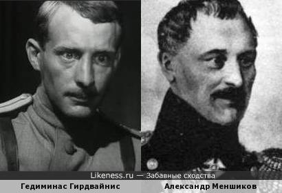 Гедиминас Гирдвайнис похож на А.С.Меншикова на гравюре Райта.