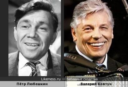 Актёр Любешкин и аккордеонист Ковтун
