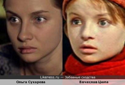 Ольга Сухарева и Вячеслав Цюпа в роли Кая похожи