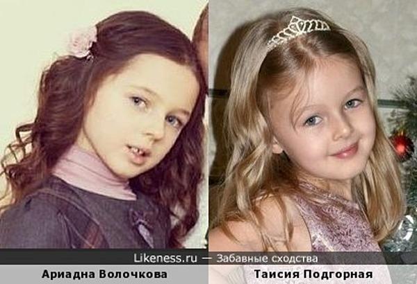 Девочки поразительно похожи!