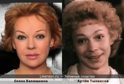 Артём здесь похож на Елену.