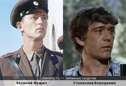 Станислав Бородокин и Василий Фущич похожи.