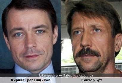 Кирилл Гребенщиков и Виктор Бут