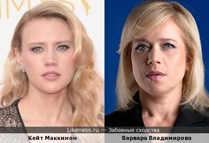 Кейт Маккиннон и Варвара Владимирова